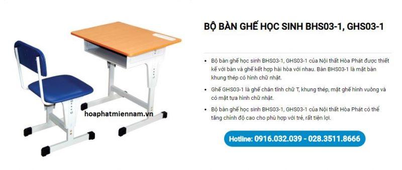 Mẫu ghế học sinh Hòa Phát GHS03-1